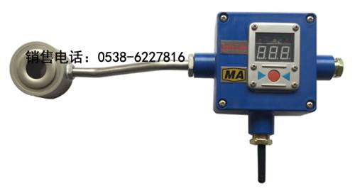 GMY400W矿用本安型无线锚杆(索)应力传感器