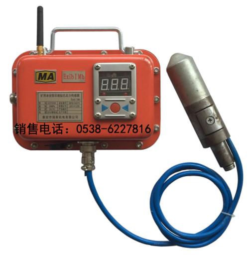 GZY20W矿用本安型无线钻孔应力倍感器