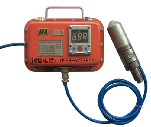 GZY20W矿用本安型钻孔应力传感器(在线模式)